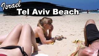BEST BEACH On The Mediterranean?!  - (Tel Aviv Beach חוף תל אביב)