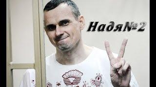 """88 дней голодовки очередного """"героя Украины"""" (фото)"""