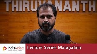 Lecture Series in Malayalam|Kavu and Kshetram (Lecture II) by Dr. P.K. Rajasekharan
