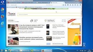 Как удалить Time-to-read.ru из всех браузеров сразу
