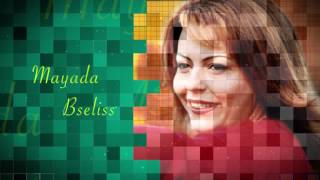 اغاني طرب MP3 Mayada Bsilis - Natalie (Official Audio) | ميادة بسيليس - ناتالي تحميل MP3