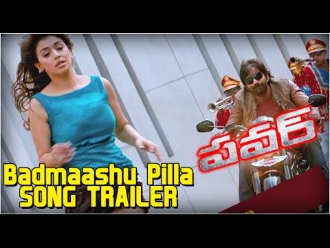 Power Songs - Badmaashu Pilla Song Trailer - Ravi Teja, Hansika, Regina Cassandra