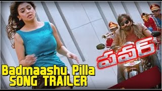Power Telugu Movie Song Trailers - Badmaashu Pilla Song - Ravi Teja, Hansika, Regina Cassandra