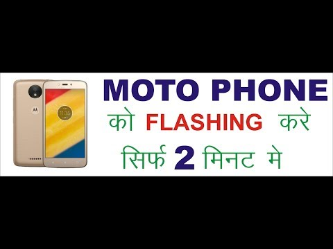Moto C Plus Xt1721 7 0 Frp Flashing error fix s_