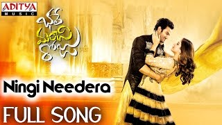 Ningi Needera song Lyrics – Bhale Manchi Roju