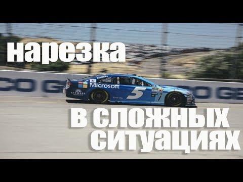 Автошоу на льду Слободской/Нарезка в сложных ситуациях