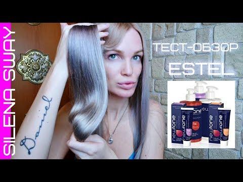 Jak zrobić olej łopianu dla włosów