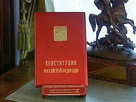 КОНСТИТУЦИЯ РФ, статья 66, пункт 1,2,3,4,5, Статус республики определяется Конституцией Российской
