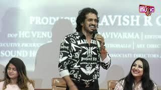 Real Star Upendra Speaks About Devika Movie Starring Priyanka Upendra
