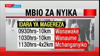 Mbio za nyika idara ya magereza kufanyika katika bustani ya Uhuru: Zilizala Viwanjani