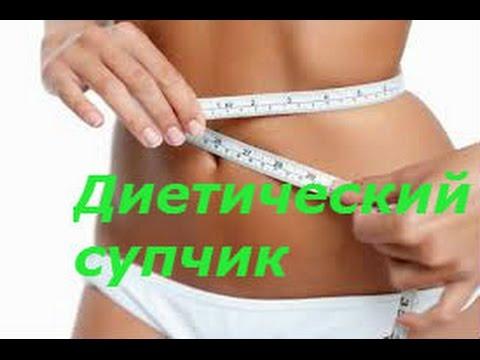 Ябл уксус для похудения отзывы