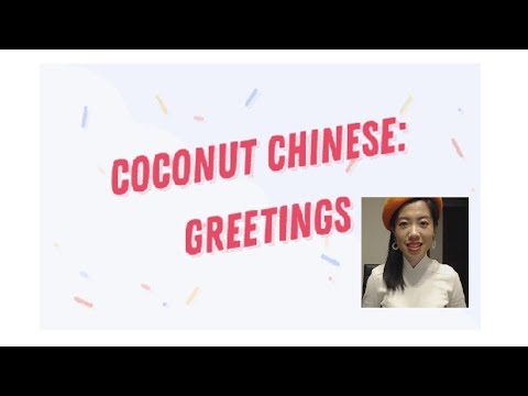 "Learn Chinese in 5 mins! Learn how to say ""Hello"", ""How are you"", ""How have you been"" and so forth."