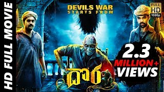Jackson Durai 2020 Horror Comedy South Indian Full Hindi Dubbed Movie New Release Hindi Dubbed Movie