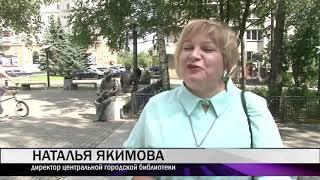День города - 2018 (сюжет Тагил-ТВ)