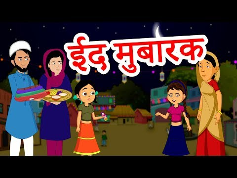 Cartoon Video For Kids on Maha Cartoon Tv - Eid Mubarak