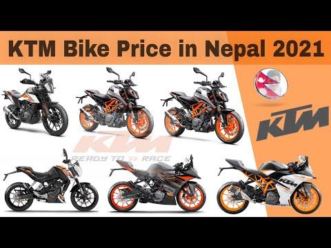 नयाँ मूल्य, KTM Bike Price in Nepal 2021, KTM Duke bike Price list in Nepal, New KTM Bikes 2021.