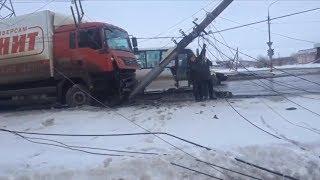 Car crash compilation-Подборка Аварий и Дтп Drive Tube #2
