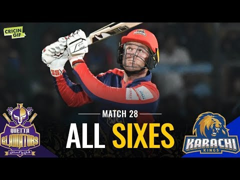 Match 28: Karachi Kings vs Quetta Gladiators | PEL ALL SIXES