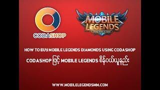 codashop myanmar mobile legend - 免费在线视频最佳电影电视