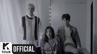 [MV] Lee Hong Gi(이홍기), Yoo Hwe Seung(유회승) _ Still love you(사랑했었다)