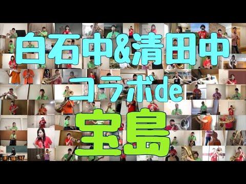 Kiyota Junior High School