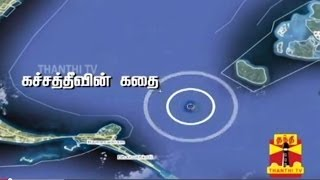 To Whom does Kachchatheevu belong..? - Detailed Report