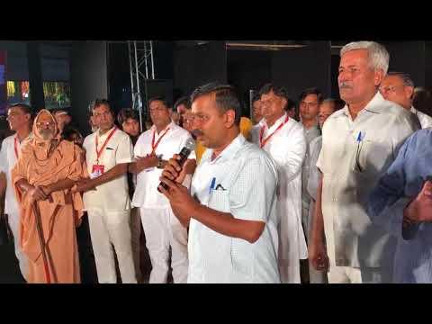 Delhi CM Arvind Kejriwal Attends Janmashtami Park , at Punjabi Bagh