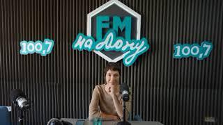 Интервью с Евгенией Шатиловой