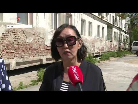 Жители Якутска жалуются на несвоевременный капремонт