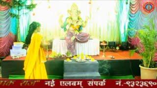 Aarti kar rahe, आरती कर रहे बारी बारी - Cham Cham Nache Mushak Raj - Ganpati Bhajan