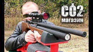 Пневматическая винтовка Козак 450/220 от компании CO2 - магазин оружия без разрешения - видео