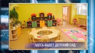 В Оренбурге до конца года построят два новых детских сада