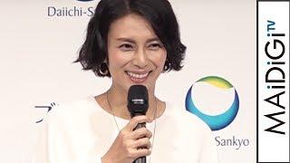 柴咲コウ、コミュニケーションは積極的に「人見知りとか言ってられない」「ブレスラボ」ブランド戦略・テレビCM発表会1