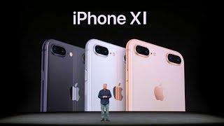 iPhone 11 презентация 12 сентября! Galaxy Note9, Fortnite на Android и умная мусорка Xiaomi