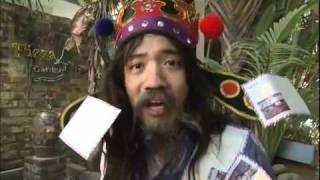 F4VN Hài Tết 2012 Điệp Viên Du Hài Ký Chí Trung YouTube