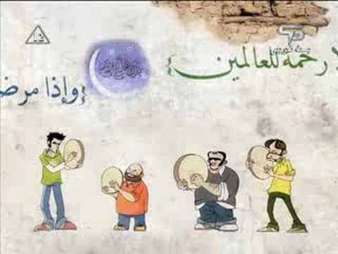 allah ya moulana ramadan moubarak