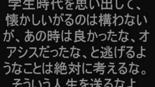 伊坂幸太郎名言集?