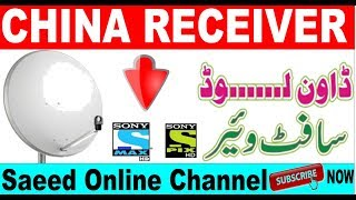 Sony Network New Software 2018 Free Video Search Site Findclip