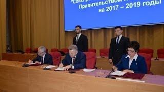 Власти края заключили трехстороннее соглашение в сфере регулирования трудовых отношений