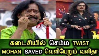 bigg boss tamil season 3 live full episode - TH-Clip