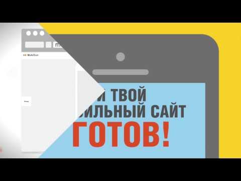 Видеообзор MoAction
