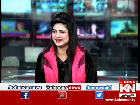 Kohenoor@9 18 December 2019 | Kohenoor News Pakistan
