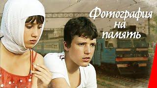 Фотография на память (1985) фильм