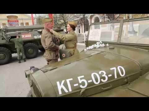 Празднование Дня Победы в Кургане