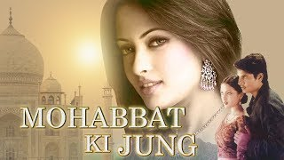 Mohabbat Ki Jung Latest Hindi Dubbed 2018 New Action Movie   Tollywood Action Movies 2018