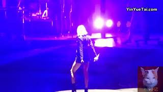 Blank Space Live In Shanghai (1989 World Tour)