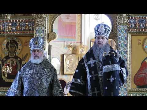 Митрополит Даниил совершил Литургию в Великий понедельник