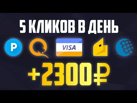 Как обновить бинарник supersu