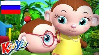 детские песни   Пять маленьких обезьянок + Еще!   KiiYii   мультфильмы для детей