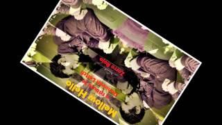 Zorro Rojo - The Way (Tributo a Donovan Leitch)